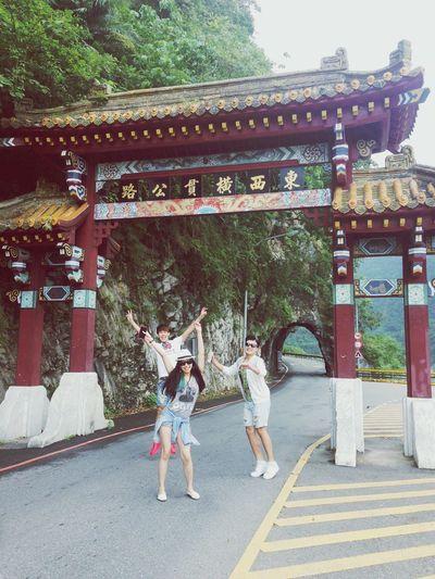 Hualien Shak Ti Happy Time Trip