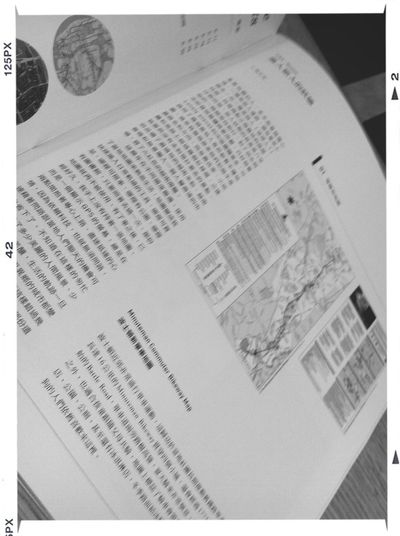 Fall into the map of reading in the waiting time./在等候中,落入閱讀的堪輿裡。