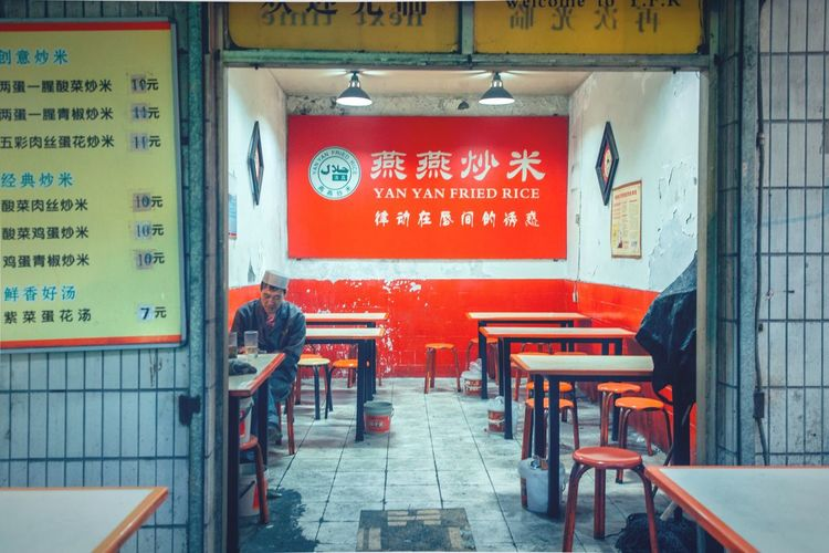 China Food Night Restaurant Colours Red Street Travel Photography Streetphotography Documentary VSCO Eye4photography  EyeEm Best Shots My Year My View Urban Geometry City Life Journey Vscocam Light Illuminated Check This Out Redstartravel
