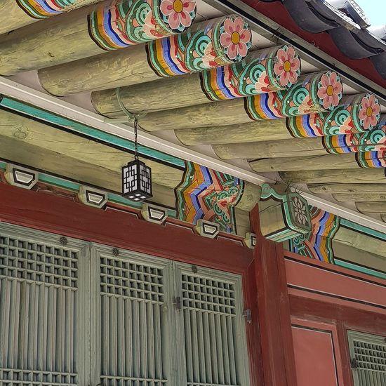Gyeongbokgung Palace, Seoul Gyeongbokgung Palace Joseon Dynasty Five Centuries 1392 -1897 Palace Architecture Seoul Architecture Architecture Tripwithsonmay2017 Tripwithson2017 Seoul Southkorea