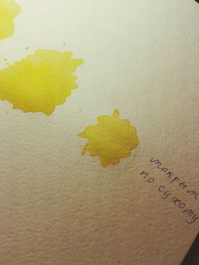 Watercolours Aquarelle Yellow Splashes
