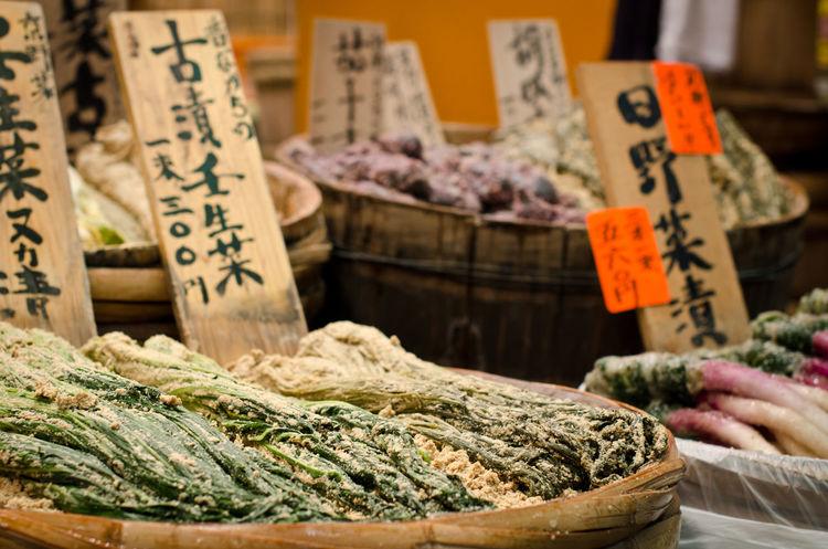 Japanese vegetables Food Market For Sale Japanese Food Market Stall Freshness No People Selective Focus Small Business Japanese Market Japanese Vegetables Nature Of Being