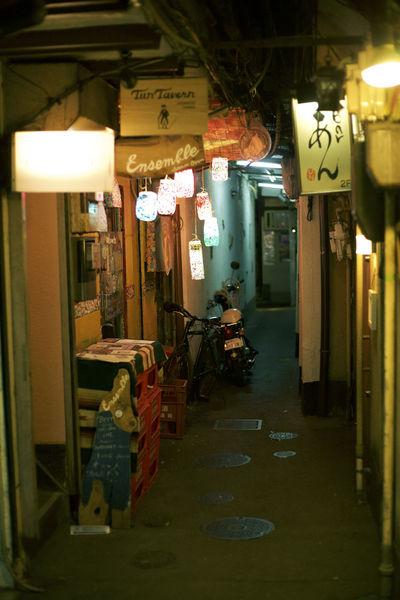 Japan Japan Photography Japanese  Lanterns Architecture Bar Built Structure Communication Hanging Illuminated Indoors  Lantern Lighting Equipment Night No People Streetphotography Text The Way Forward