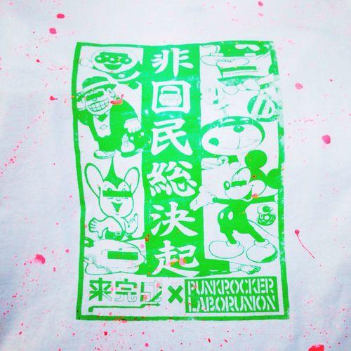 Tshirt Fashion Tokyo Kawaii?