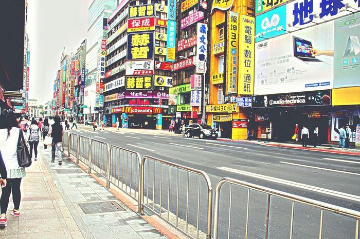 Taiwan Taipei Travel Urban Landscape Life