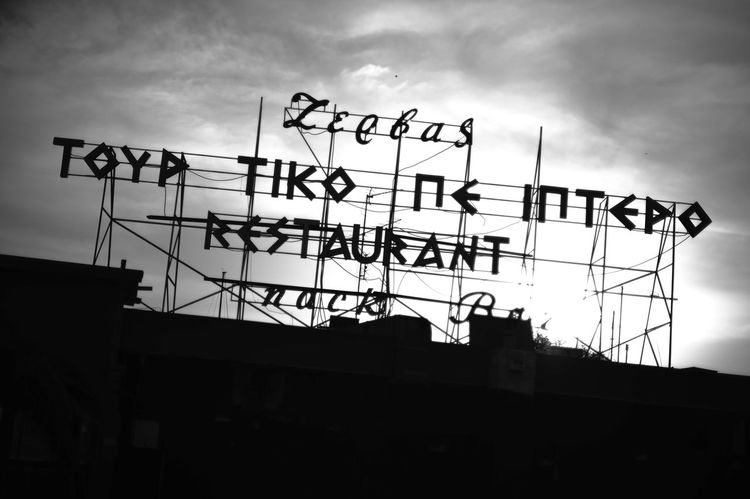 Restaurant Monochrome Athens Beach Athens Greece Low Angle View City Information Silhouette Capital Letter Text Sign Day