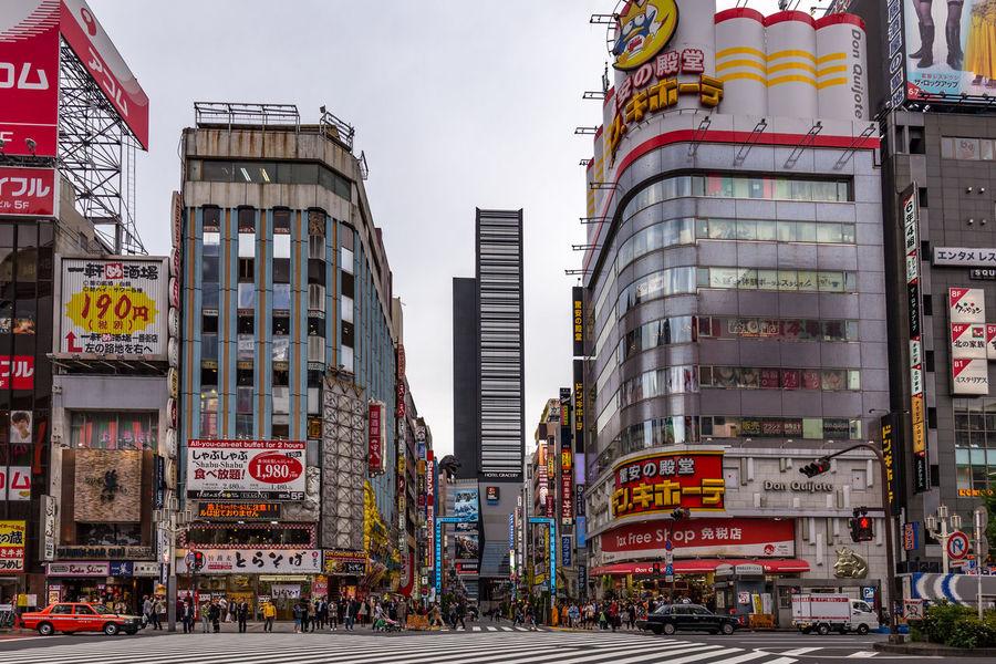 The 1-chome street in Kabukicho, Shinjuku, Tokyo 1-chome Godzilla Japan Red Light District Shinjuku Tokyo Amusement District Architecture Built Structure City Godzilla Hotel Gracery Hotel Kabuki-cho Kabukicho Street
