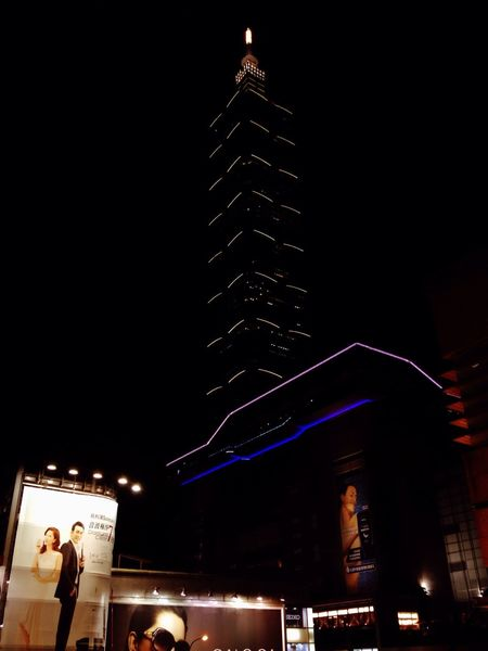 那這角度呢? Night Lights Buildings Taipei 101