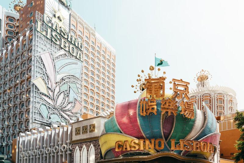 Casino Lisboa, Macau Architecture Architecture_collection Bulding Casino Casino Lisboa Casino Royale Macau Macau Trip
