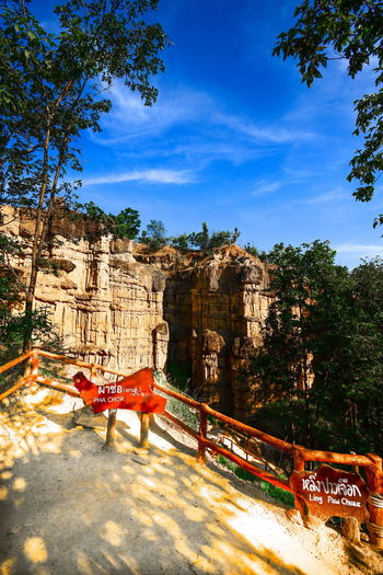 Beautiful place from Naturally Tree Nature Sky Travel Destinations History Cloud - Sky No People Outdoors Sunlight Travel Landscape National Park Rock Tourism Park National Moutain Stone Outdoor Famous Place Advanture Eroded Rocks Eroded Landscape Eroded Mountain Amazing View