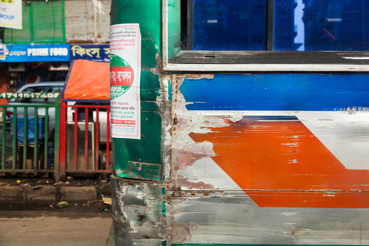 Bus stripes Abstract Architecture Bangladesh Battered Building Exterior Built Structure Bus City Colour Crash Day Dhaka Mashed Multi Colored No People Outdoors Scratches Transportation