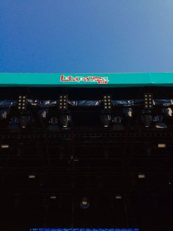 Tan cerquita del cielo... Lollaberlin Text Western Script Blue Illuminated Outdoors Flying Sky City Life No People