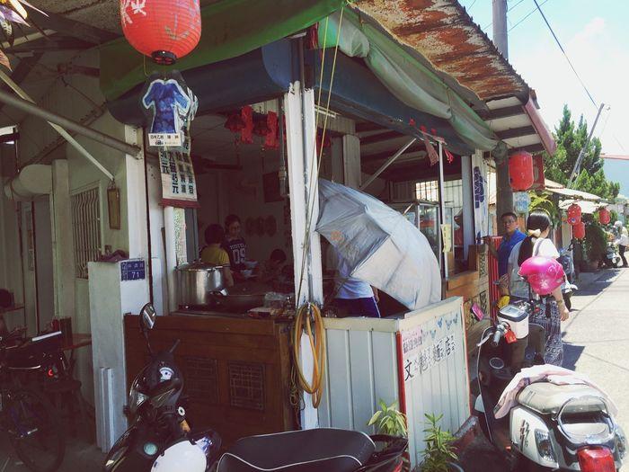 暑い Taiwan Taiwanese 五月 May 臺灣 屏東 內埔 Pingtung Neipu 台湾 Hot