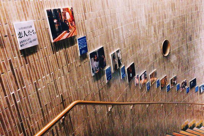 Tokyo Shinjuku Theatre Arts Creephyp Love