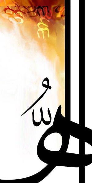 Arabic Arabic Letters Arabic Handwriting خـط عـربـي Calligraphy