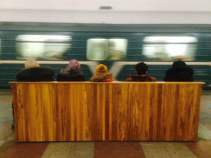 Metro Train My City People