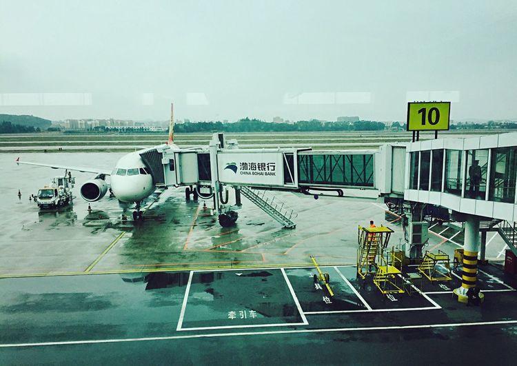 Airport Delayed Tarmac