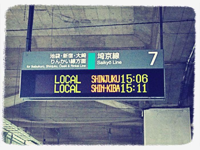 SHIN-KIBA なのね。