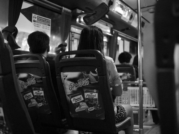 Car Bus
