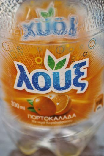 The greek fanta Beverage Holiday Orange Soda Soda Vacations Close-up Corfu Drink Food And Drink Freshness Greece Greek Drink No People Outdoors The Greek Fanta Valentinamilkovics
