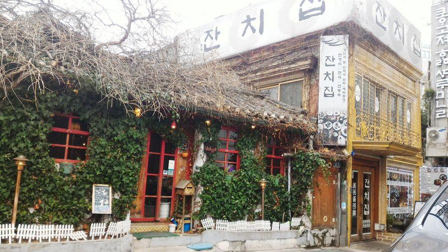 Insadong Insadong Antique Street Seoul, Korea