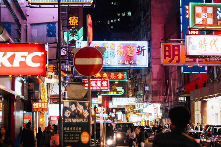 Architecture City City Street Communication Crowd Cultures Illuminated Neon Night Outdoors People Store Text
