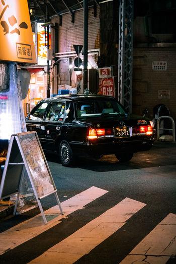 Night Rider Car