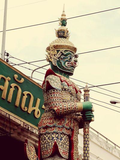 Todsagun Todsagun Giant Thailand Tenface Text Sky Architecture