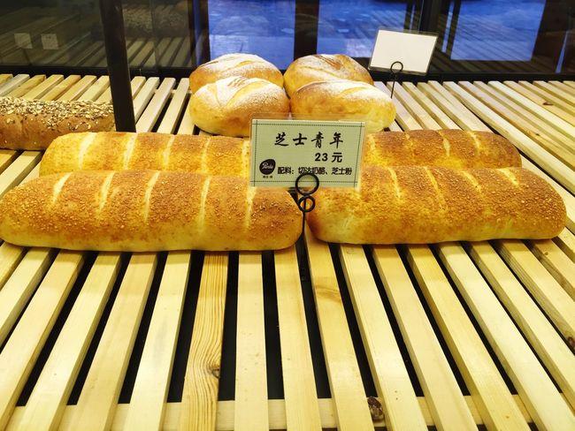 Bread 潘达甜