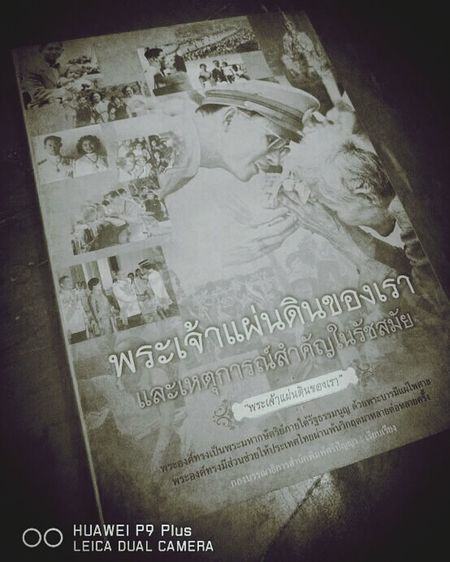 ฉันเกิดในรัชกาลที่ ๙ KingOfKingsThailand KingBhumibhol MyFather Black And White Book Monochrome Photography