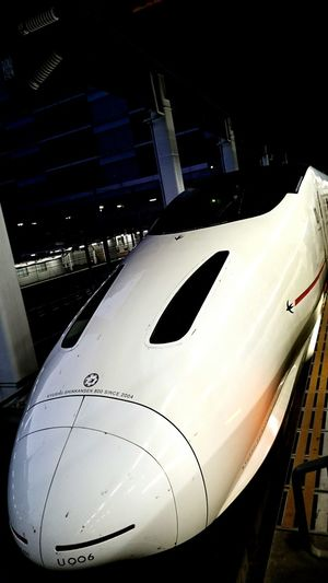 Sightseeing Shinkansen Japan Hello World