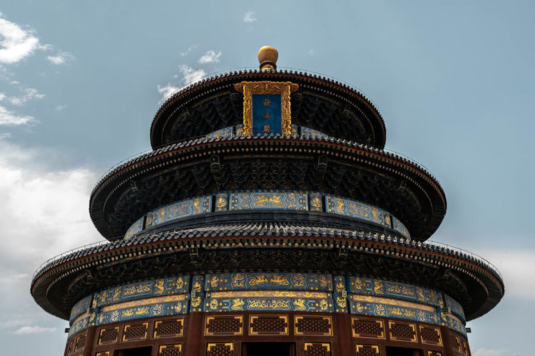 Temple of heaven - beijing, china.