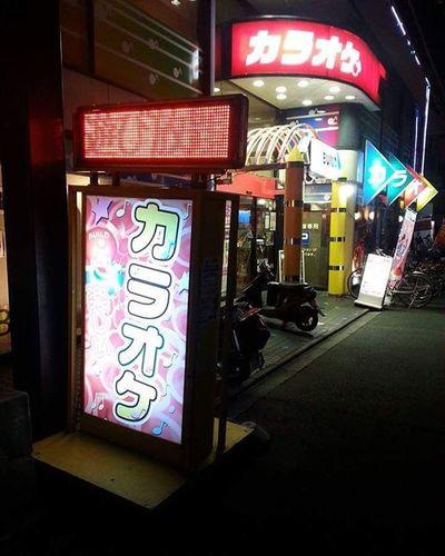 Karaoke in Kitano Hakubaicho. This was a great night. We sang karaoke until 5AM! Japan Kyoto Kyotojapan Kitanohakubaicho Karaoke KaraokeNight Karaokeinjapan