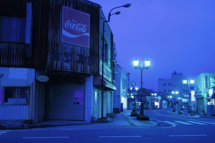 Street Photography Street Nightphotography Nignt Cocacola Japan Photography Japan Pentax PENTAX Q Everyday Joy