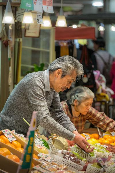 Food Food And Drink Freshness Indoors  Japan Market People Real People Retail  Vegetable