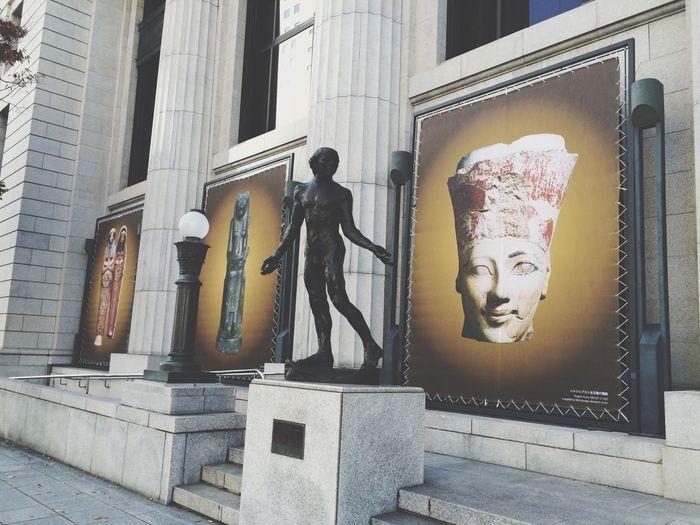 古代エジプト展 Museum Exhibition Enjoying Life