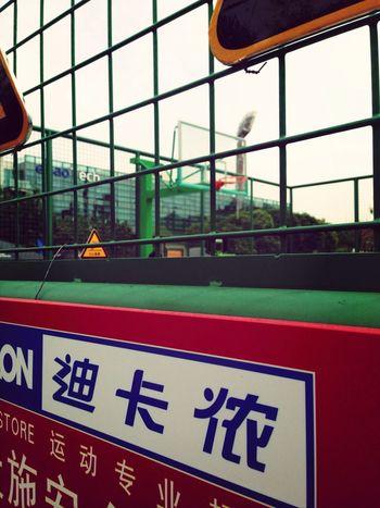 迪卡侬开张啦…可是人太多啦不喜欢QAQ还是远方的江湾体育场可爱!!! Holiday