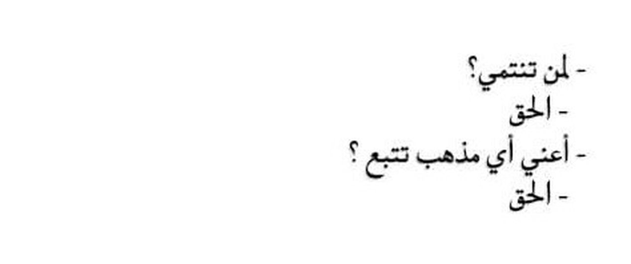 text, handwriting, white color, communication, formula, paper, no people, university, ink, white background, close-up