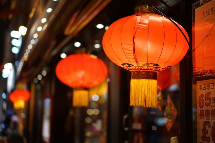 This is an image of Chinese Lanterns during Chinese New Year 2016
