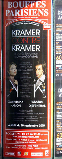 A Taste Of Paris French Way Of Life Kramer V Kramer Paris Advertising Street Advertising Theatre Advertising Close-up Communication Day No People Outdoors Store Street Posters Text