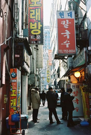 Lunch time Contax G2 Kodak Portra 35mm Film Film Seoul Korea Everyday Lives Streetphotography Signs