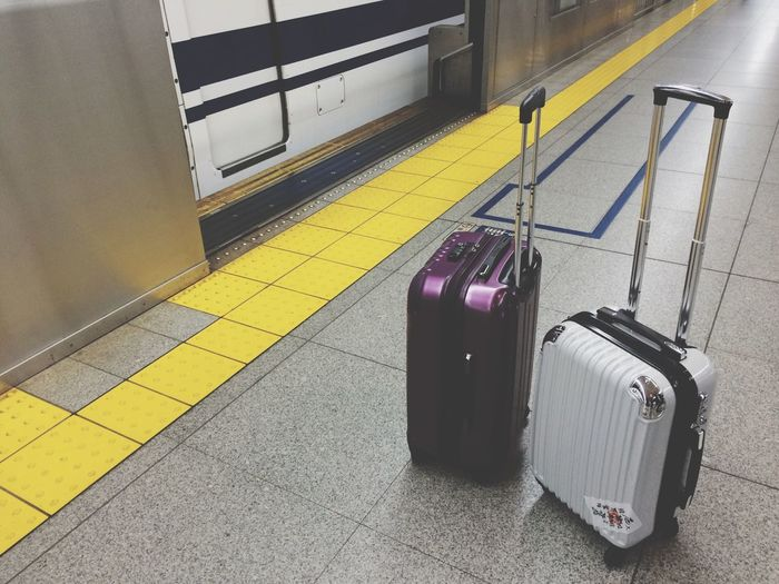 Shinagawa Station Enjoying Life