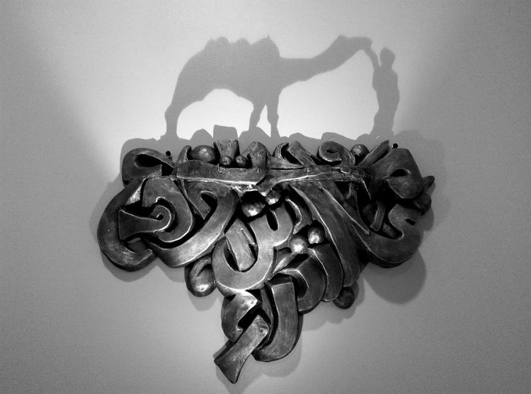 Abu Dhabi Art Camel Creative Light Light And Shadow Sculpture Writings