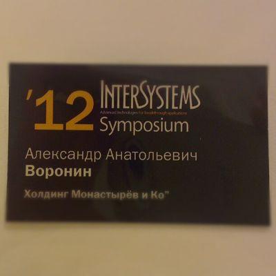 InterSystems symposium 2012