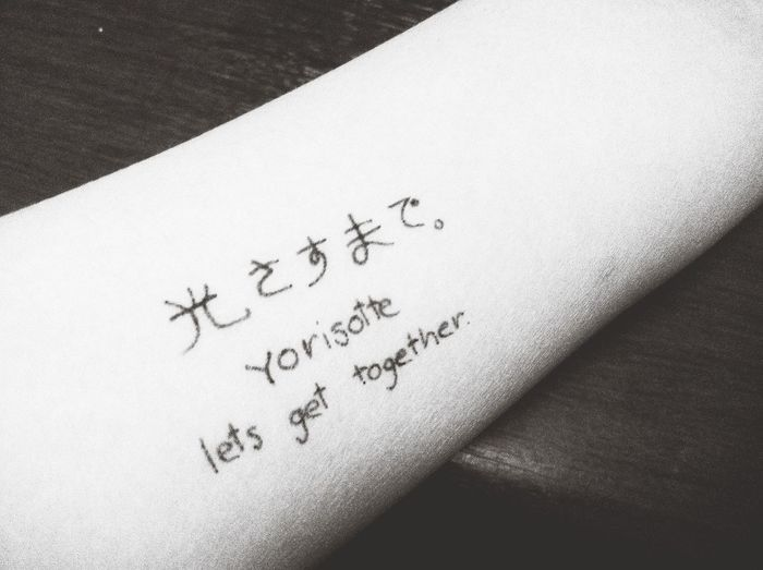 yorisotte :)