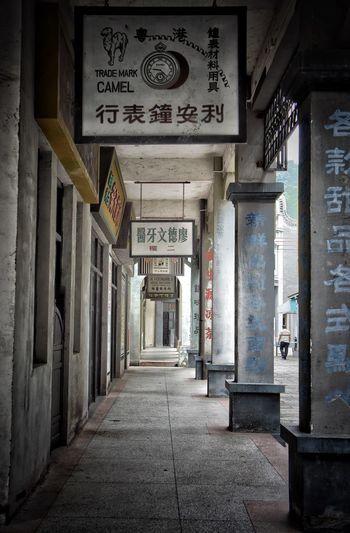 Old shops Old
