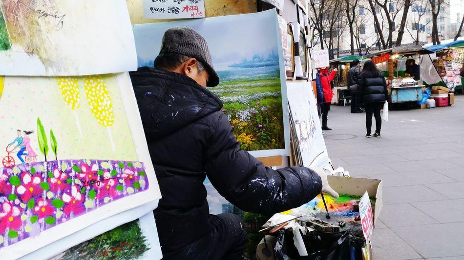 Insadong Korea Painter