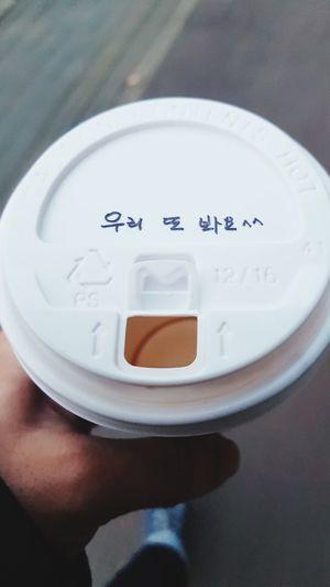 Korean Word Close-up Black Coffee