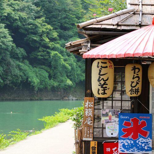 Katsura River Japan Kyoto River Shop
