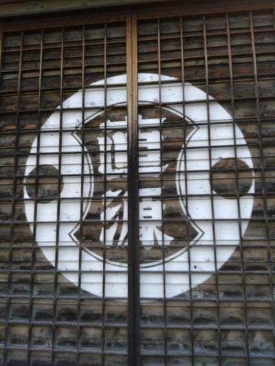 金沢市大野 直源醤油 お醤油蔵の町 Outdoors Rural Scene Scenery Pictures Kanazawa City,Japan 🇯🇵 Japan